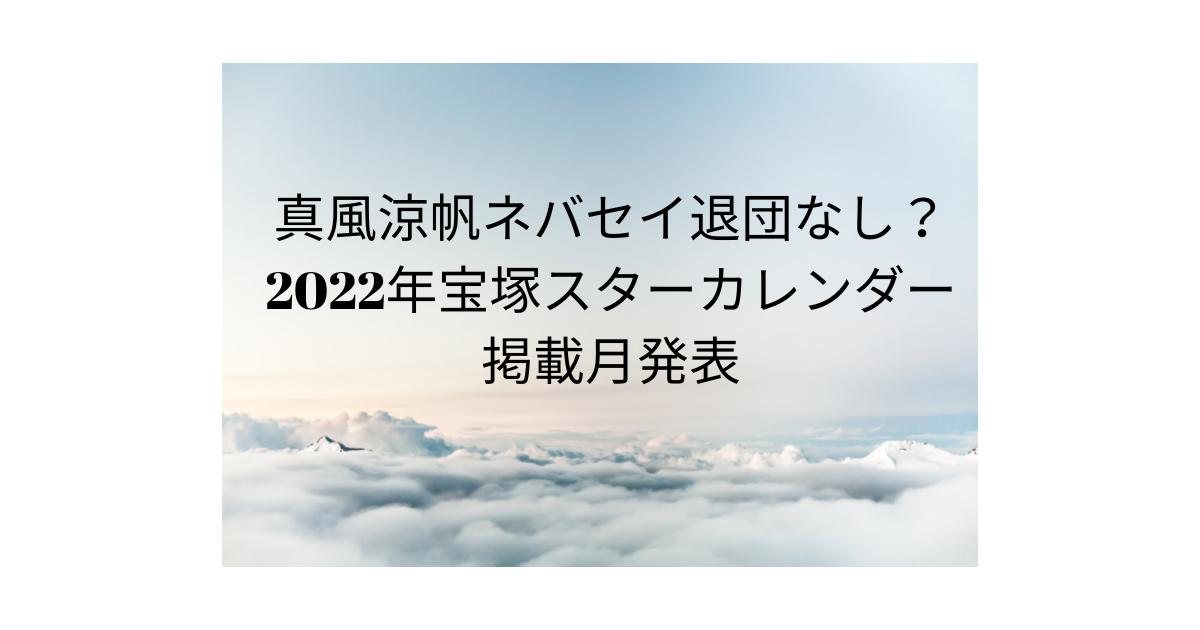 f:id:zukaco:20210924204213p:plain