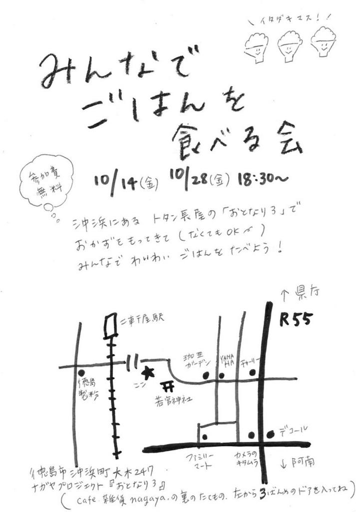 f:id:zukaiseiri:20161015013509j:plain