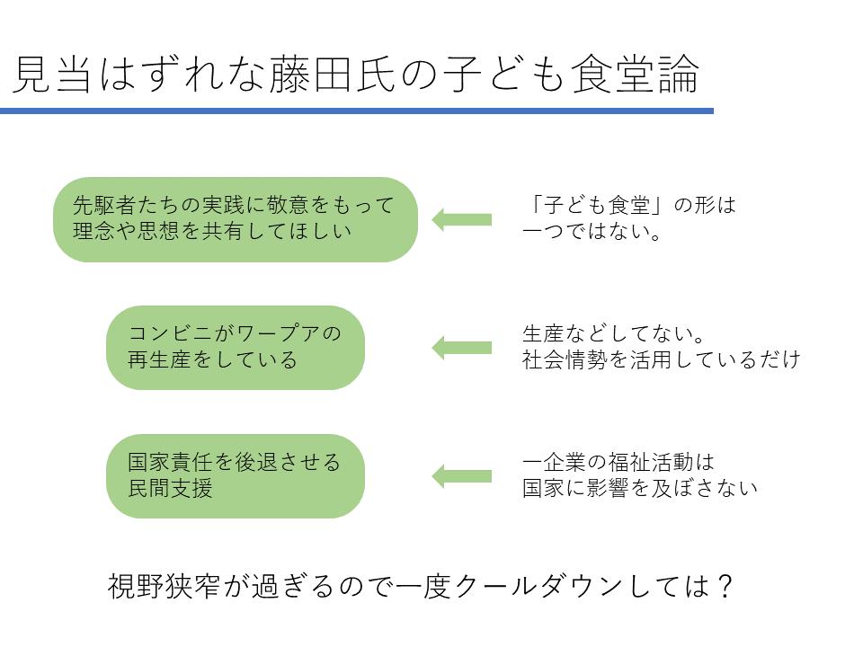f:id:zukaiseiri:20190205135742p:plain