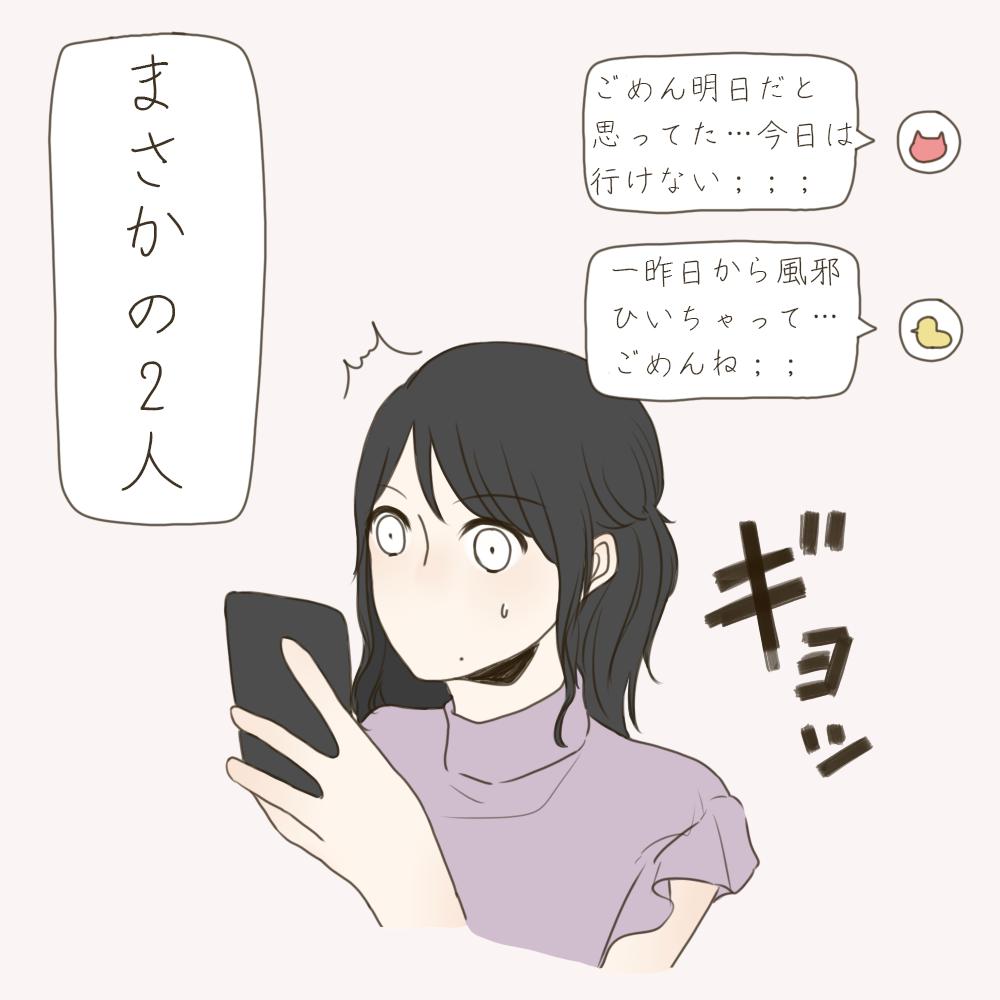 f:id:zuki_zuki:20181122185246p:plain