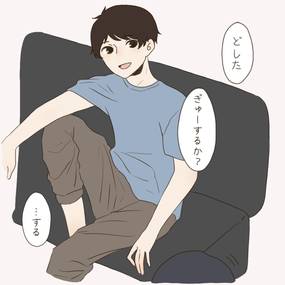 f:id:zuki_zuki:20190107171413p:plain