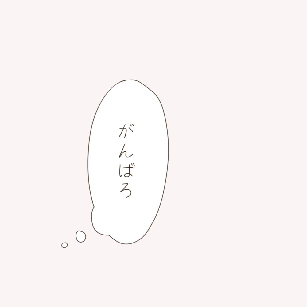 f:id:zuki_zuki:20190107171423p:plain