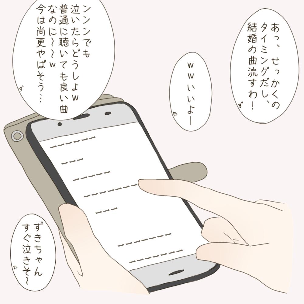 f:id:zuki_zuki:20190108173348p:plain