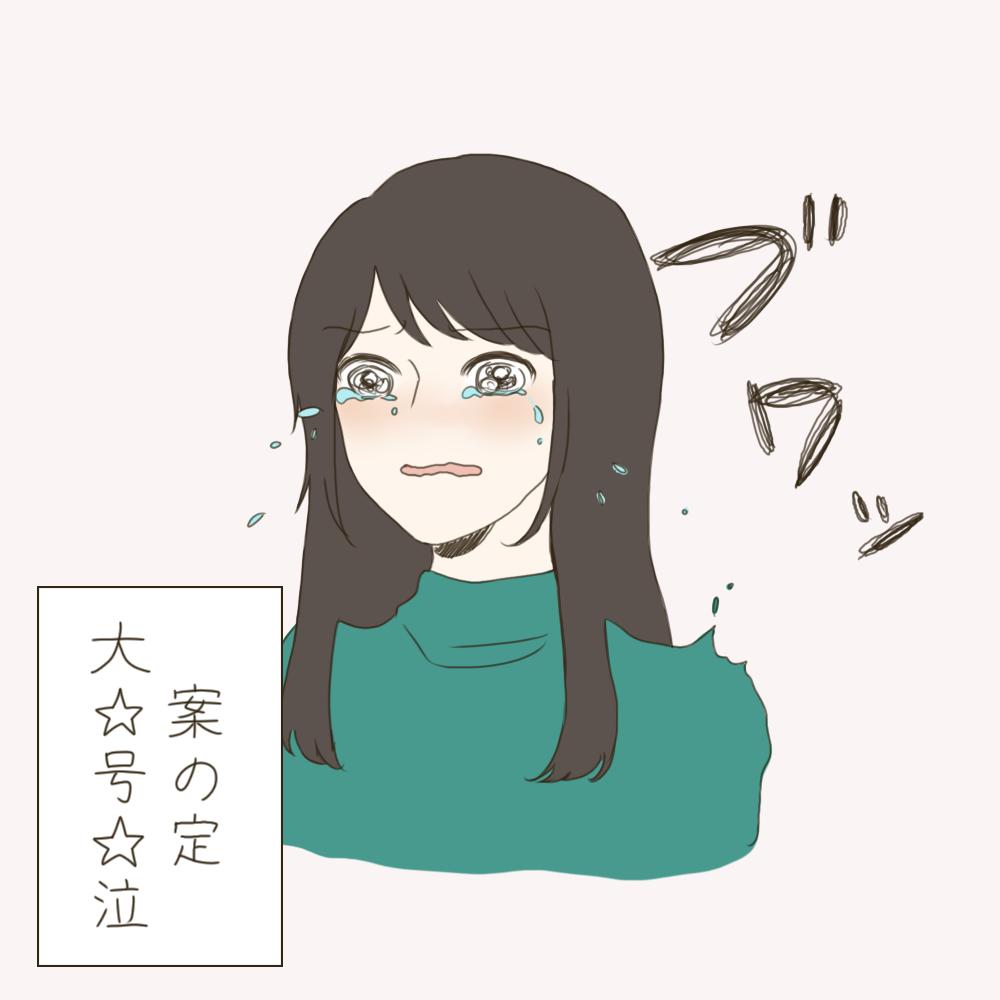 f:id:zuki_zuki:20190108173354p:plain