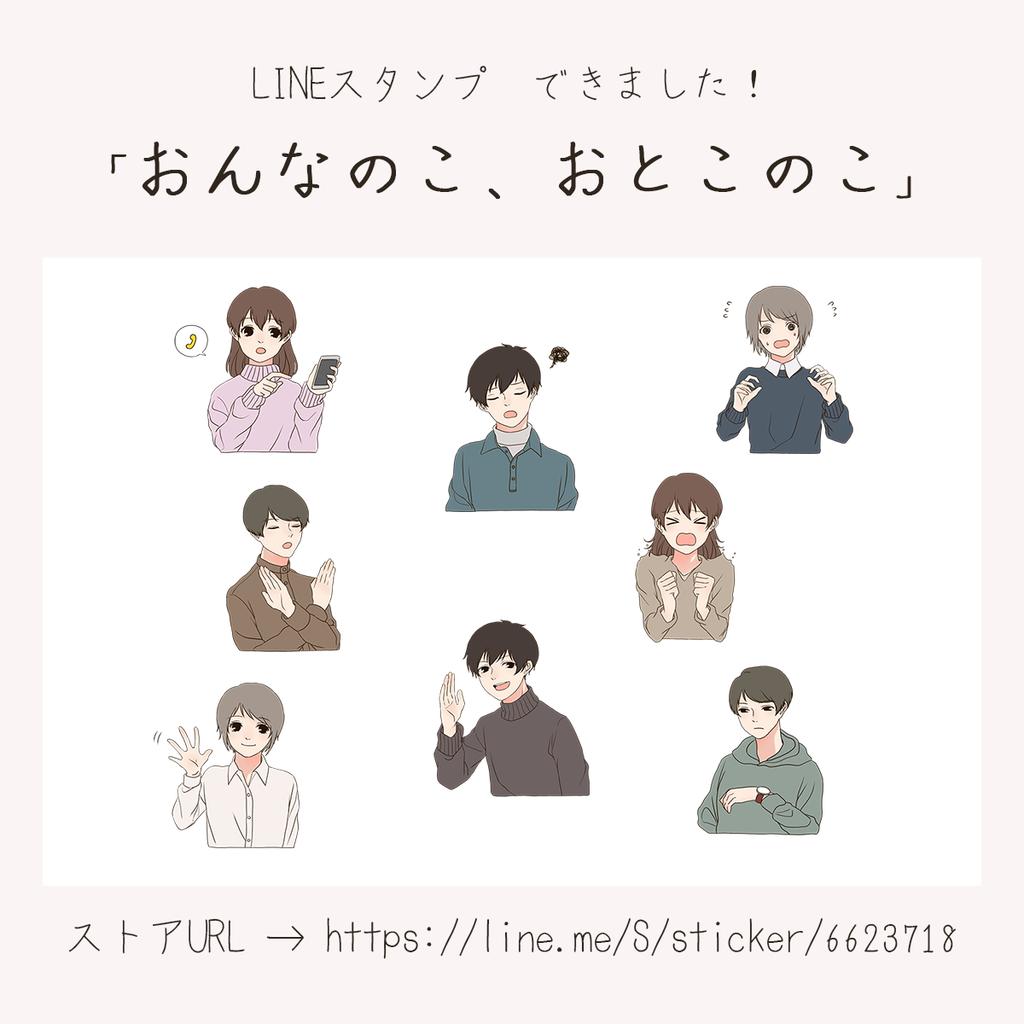 f:id:zuki_zuki:20190209130028p:plain