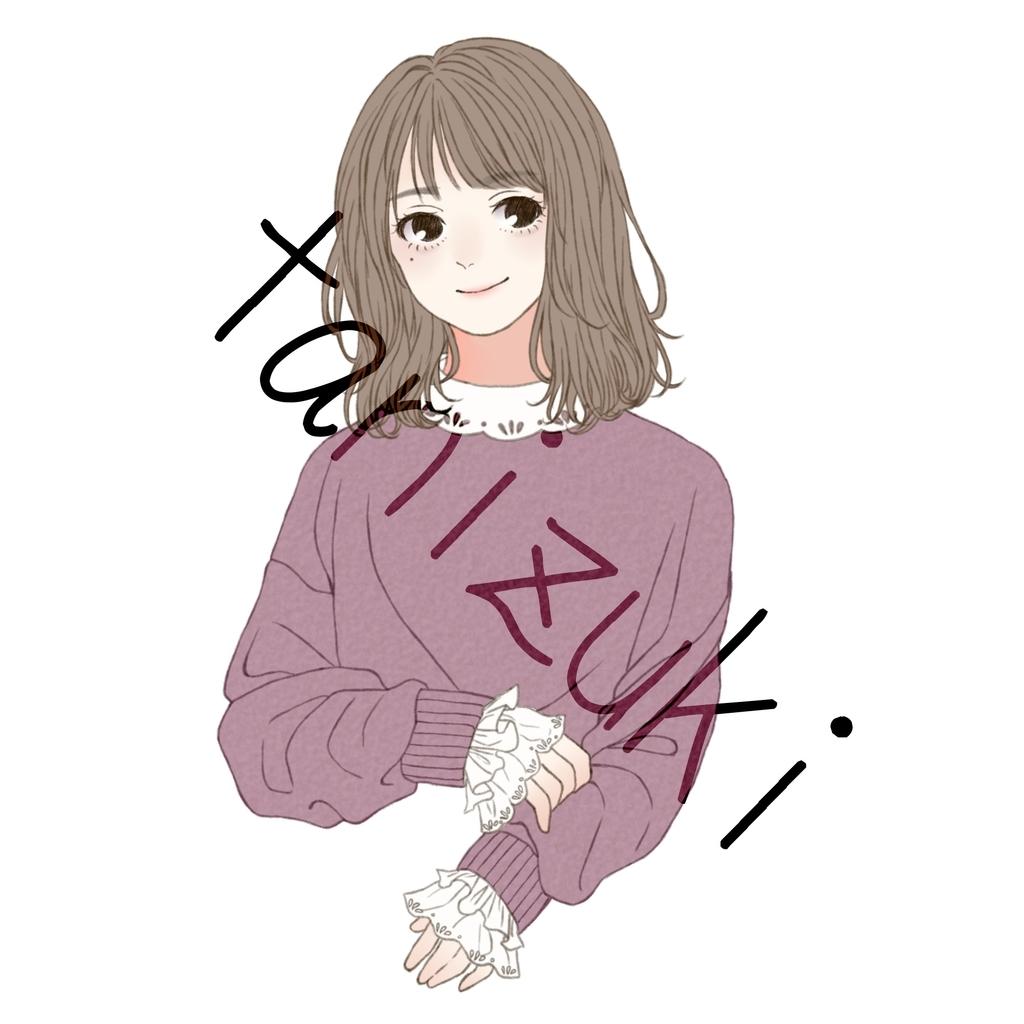 f:id:zuki_zuki:20190213181642j:plain