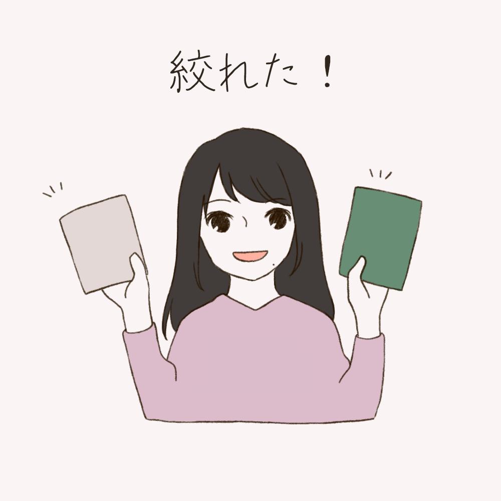 f:id:zuki_zuki:20190226184840p:plain