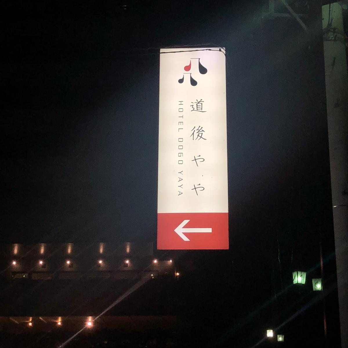 f:id:zukiko2047:20200324013422j:plain