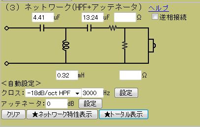 f:id:zukinkun:20150320201502p:plain