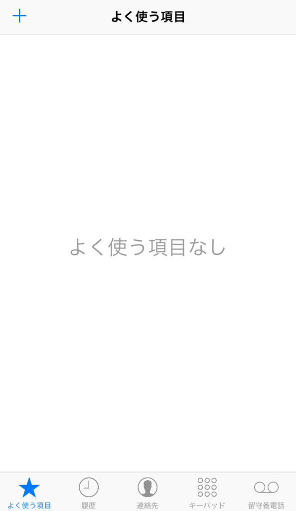 f:id:zukkylabo:20161026162044p:plain