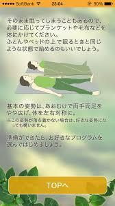 f:id:zukudaso117:20161121232543p:plain
