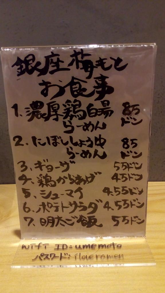 f:id:zukudaso117:20170310220505j:plain