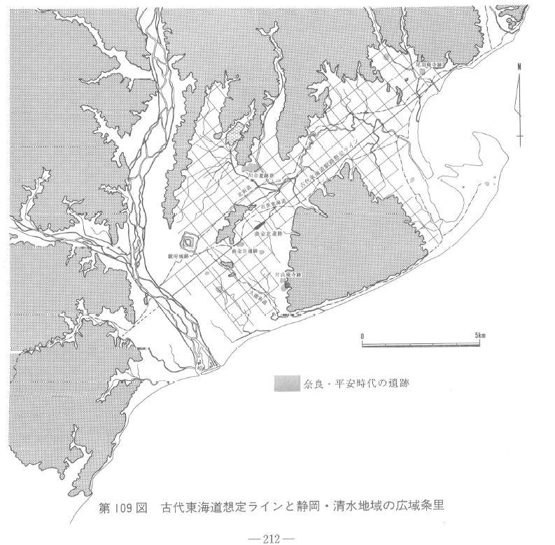 f:id:zukunashitosan0420:20200209075128j:plain