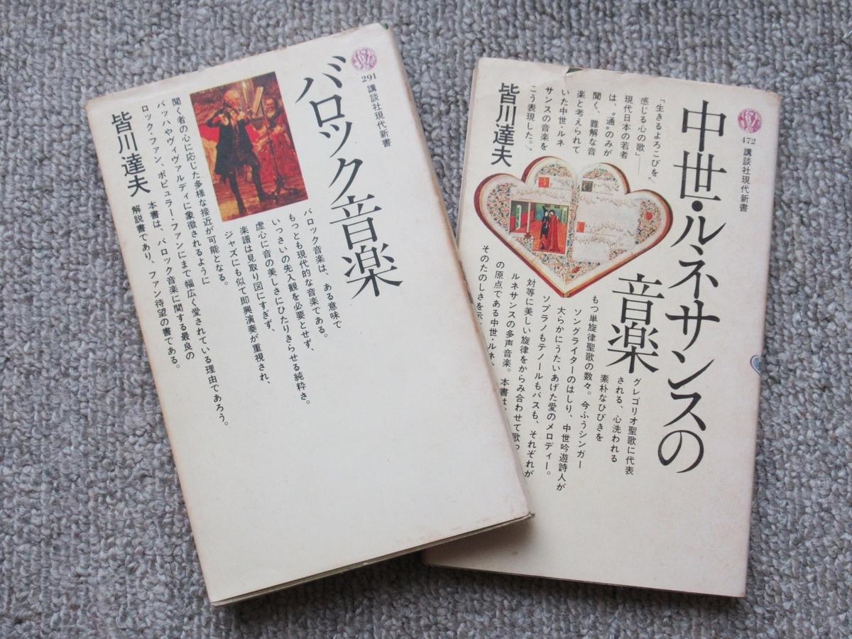 f:id:zukunashitosan0420:20200330080049j:plain