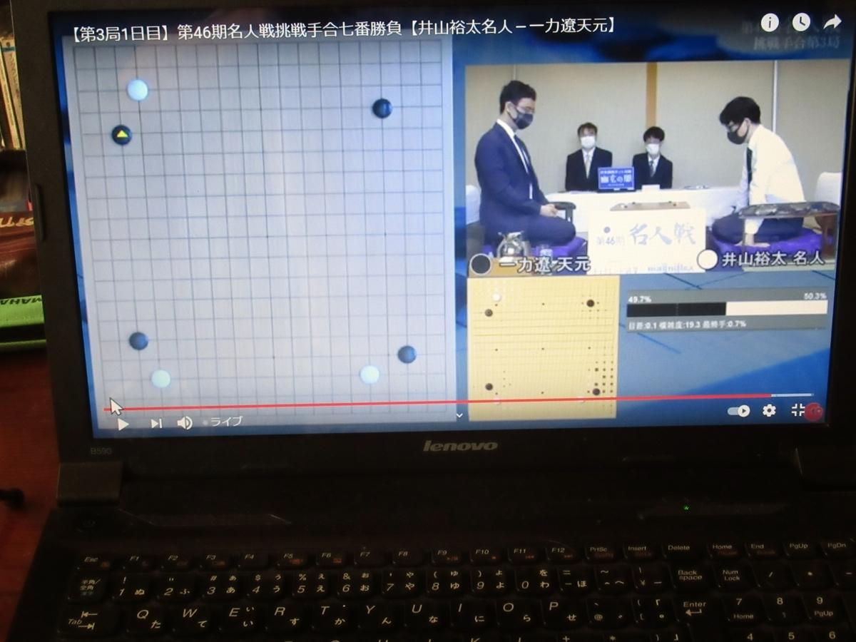 f:id:zukunashitosan0420:20210915093525j:plain
