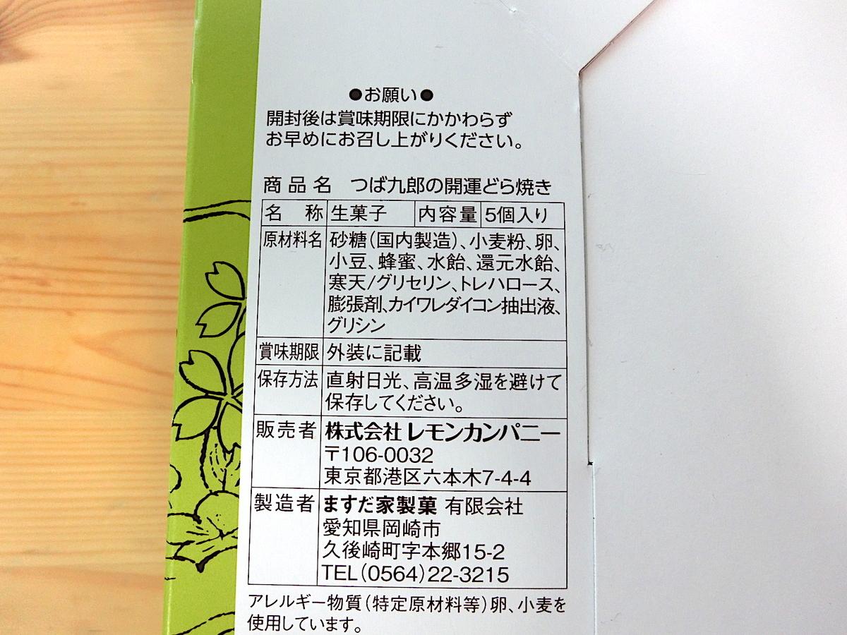 f:id:zumen:20210612104112j:plain