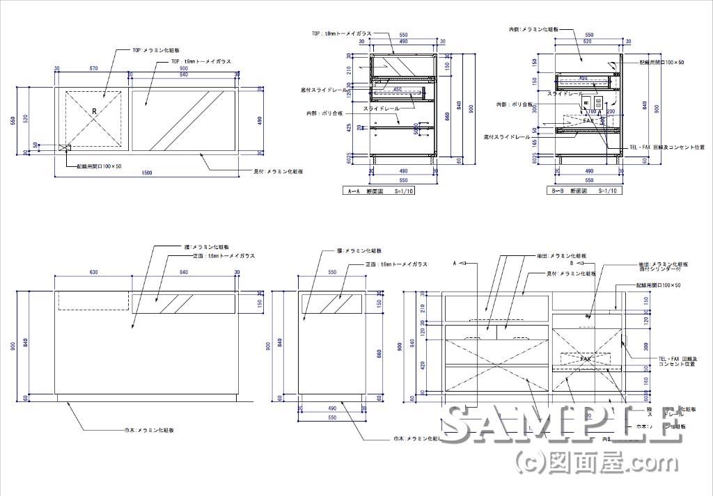 f:id:zumenya:20121101175014j:plain
