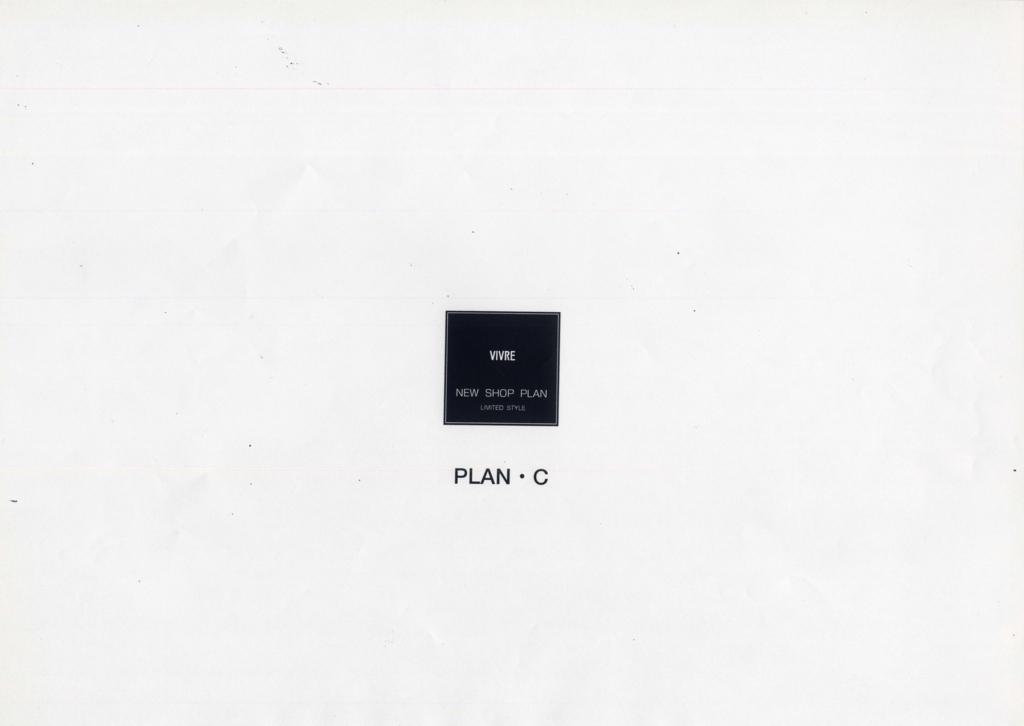 f:id:zumenya:20171219163248j:plain