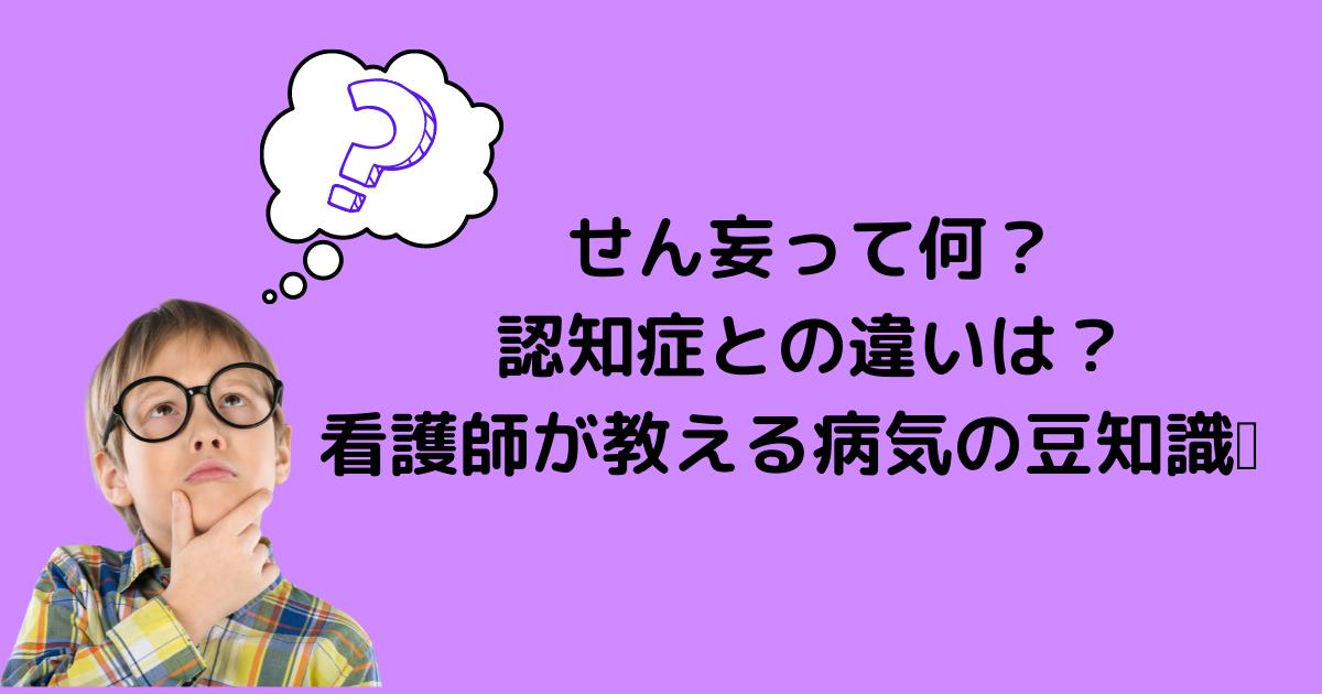 f:id:zumi_365day:20210918184709p:plain