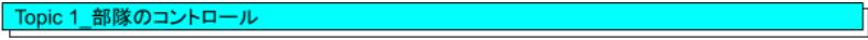 f:id:zumin1104:20200927070311p:plain