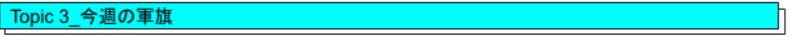 f:id:zumin1104:20200927070346p:plain