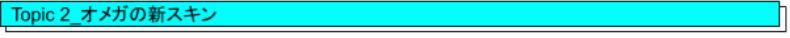 f:id:zumin1104:20200927070355p:plain