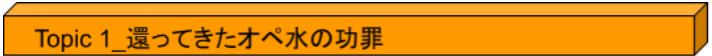 f:id:zumin1104:20201011144802p:plain