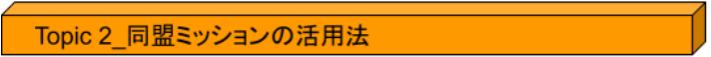 f:id:zumin1104:20201011144820p:plain