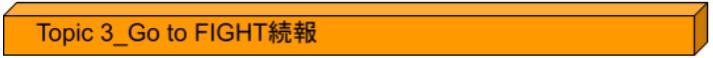f:id:zumin1104:20201011144837p:plain