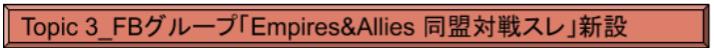 f:id:zumin1104:20201017205021p:plain