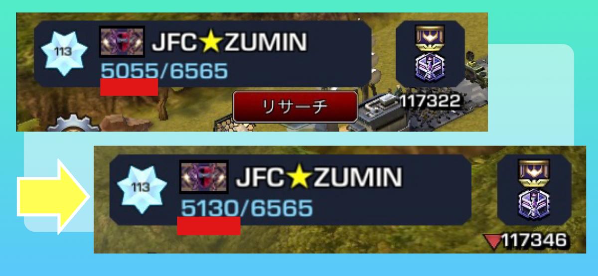 f:id:zumin1104:20210904175251j:plain