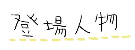 f:id:zumiumi:20210525094651p:plain