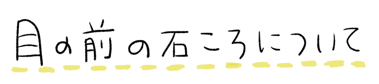 f:id:zumiumi:20210525170914p:plain