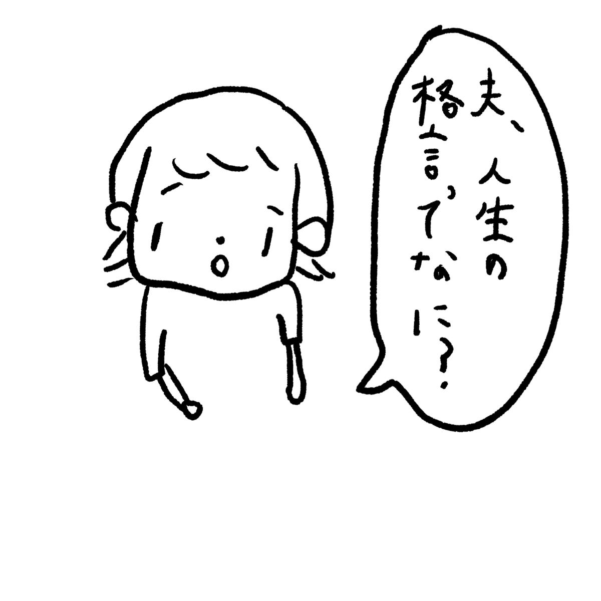 f:id:zumiumi:20210918220848p:plain