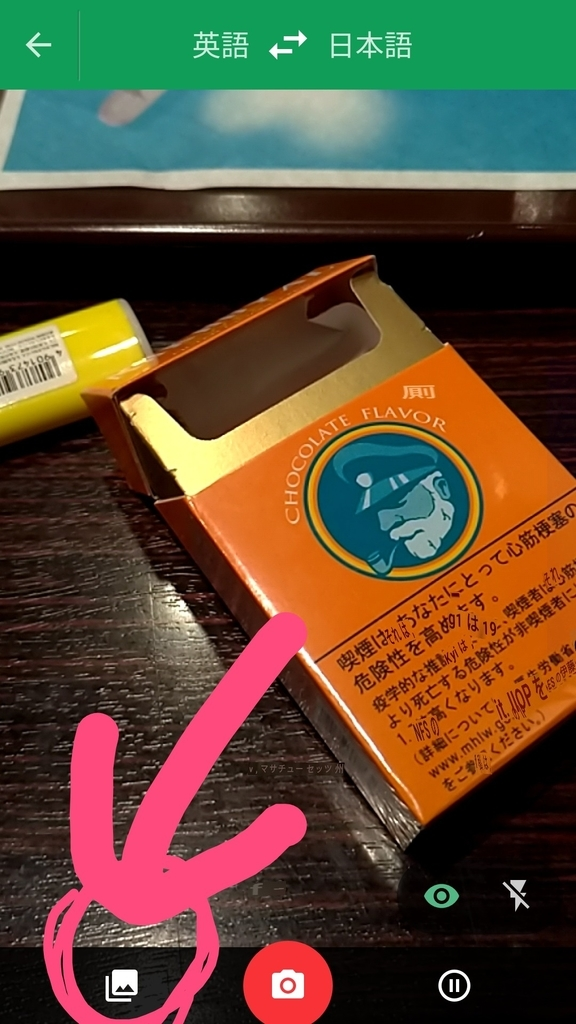 f:id:zundamochimune:20181105093134j:plain