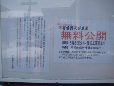 f:id:zundamoon07:20120109173258j:image
