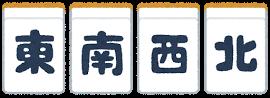 f:id:zunko8969:20170902003147p:plain
