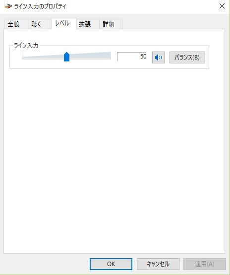f:id:zuntan02:20160619074512j:plain
