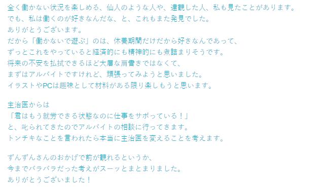 f:id:zunzun428blog:20170625112704p:plain