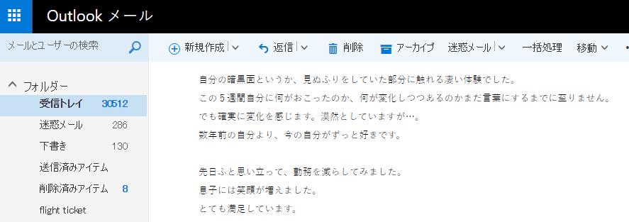 f:id:zunzun428blog:20170711212921p:plain