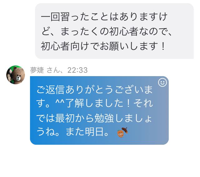 f:id:zunzun428blog:20171210104011p:plain