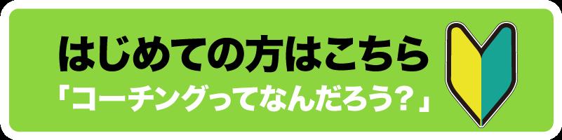f:id:zunzun428blog:20180909200328p:plain