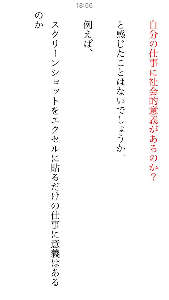 f:id:zunzun428blog:20181030183821p:plain
