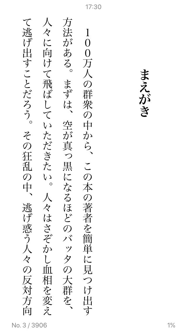 f:id:zunzun428blog:20200310173247p:plain