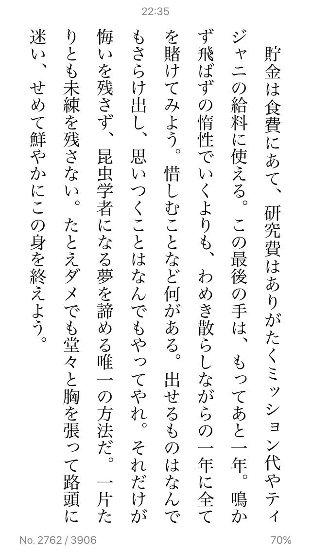 f:id:zunzun428blog:20200310173743p:plain