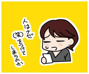 f:id:zunzun428blog:20200824145219p:plain
