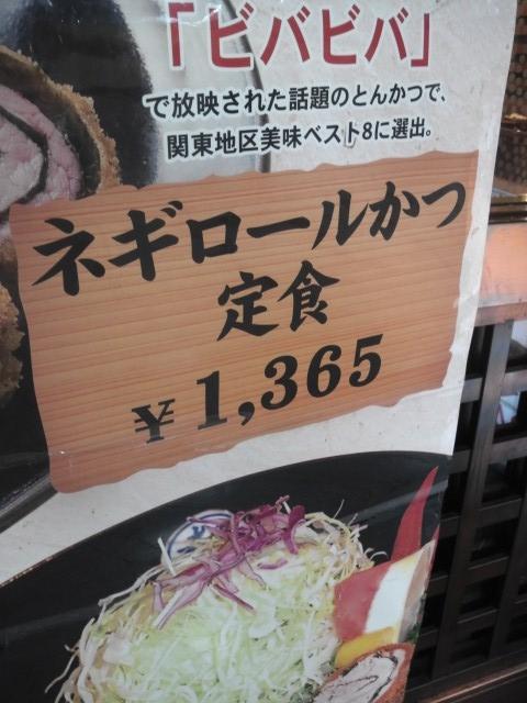 20111108194040