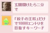 20120915015831