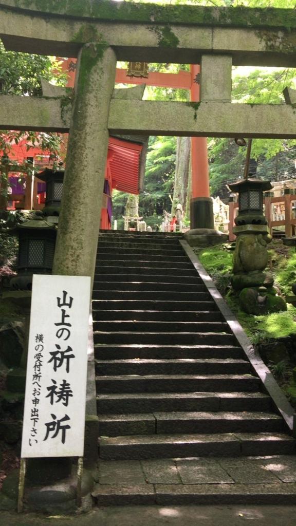 f:id:zusshimi_gundan:20161204160708j:plain