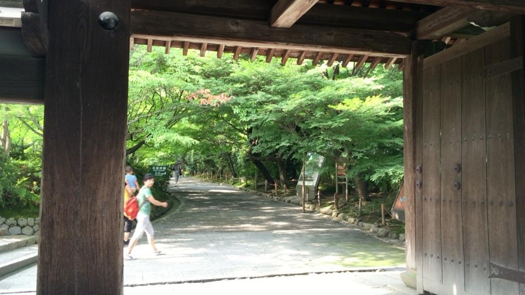 f:id:zusshimi_gundan:20161204161020j:plain